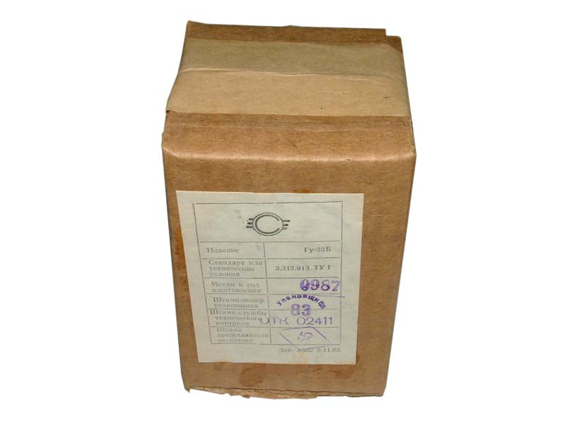 GU-33B / GU33B tube (original box)