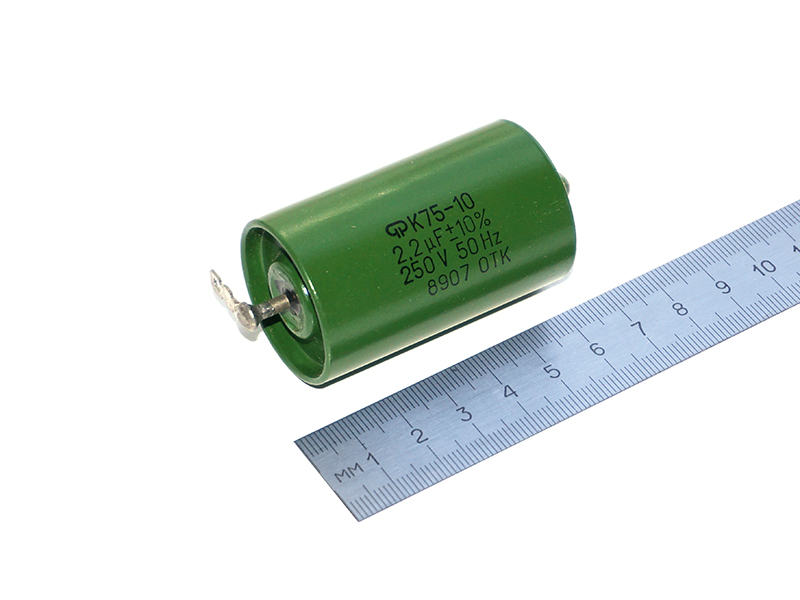 K75-10 250V 2.2uf PIO Hybrid capacitor - wholesale price!!!